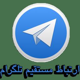 اطلاع از قیمت تایپ اینترنتی از طریق تلگرام