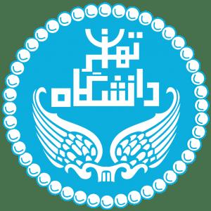 سفارش تایپ آنلاین - دانشگاه تهران